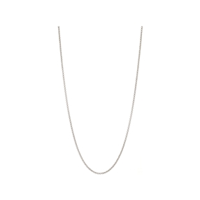 Essentials Sterling Silver Mini Belcher Chain 61cm-