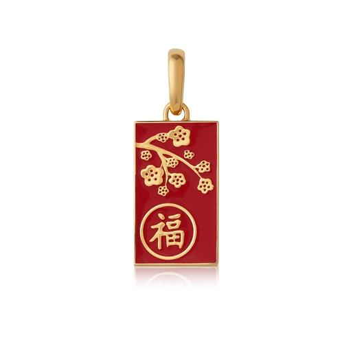 Charm για την Κινέζικη Πρωτοχρονιά 2019-